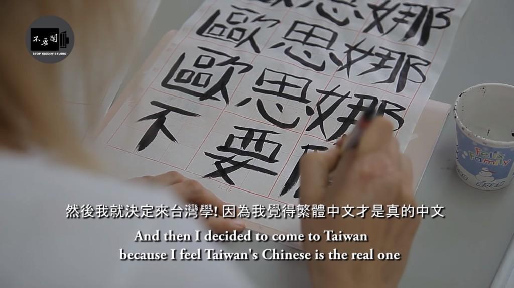 當訪問外國人「為什麼來台灣學中文」時,他們的答案可能會讓台灣人都覺得慚愧喔!
