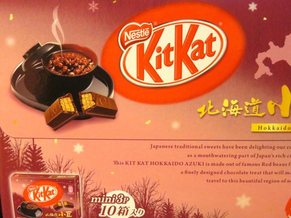 「日本全地區超美味伴手」從北到南一次買全!讓你不再只會買東京芭娜娜!