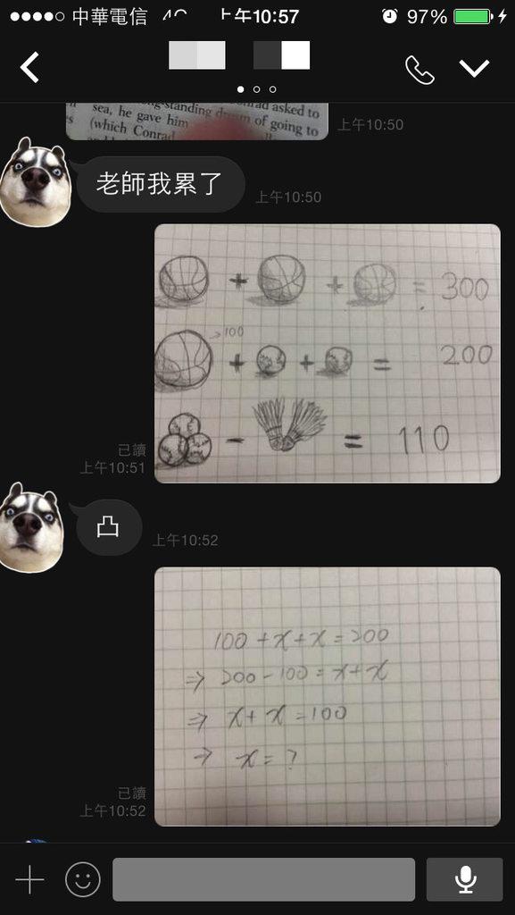 他畫了這道「浪漫告白數學題」給心儀女孩算,沒想到對方的狀況外反應讓他只能奔回床上哭了!