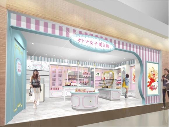 東京終於開了第一間「動漫美妝小物實體店」,光是《美少女戰士》超特色襪子都會讓少女失心瘋了!