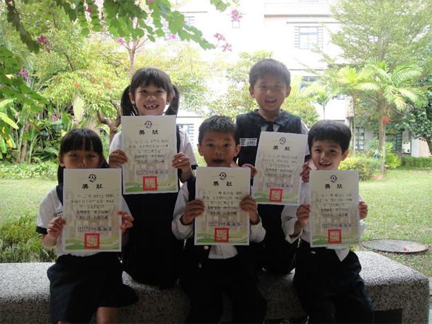 90年代台灣小孩美好的一天4