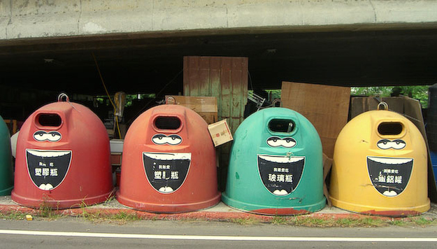 –you're convinced that these recycle bins are watching you.
