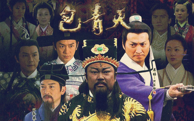 Back home, you choose from 3 state-controlled TV channels. You could watch 包青天 decapitate Soong Dynasty crimesters.