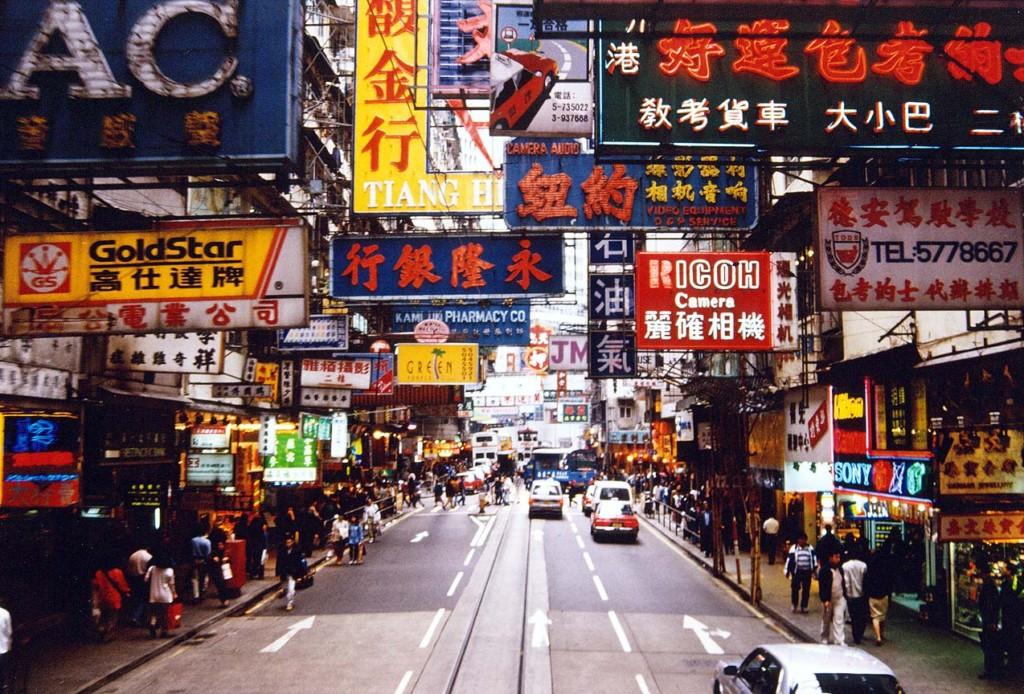 6個旅遊書上沒寫出來,只有香港人才知道的香港「不能不吃隱藏版排隊美食」!