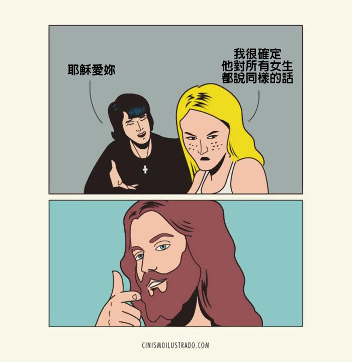 cynical-comics-illustrations-cinismoilustrado-33__700