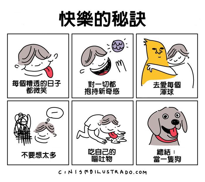 cynical-comics-illustrations-cinismoilustrado-36__700