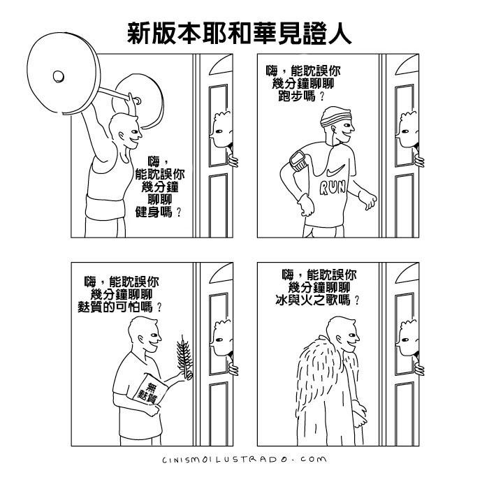 cynical-comics-illustrations-cinismoilustrado-39__700