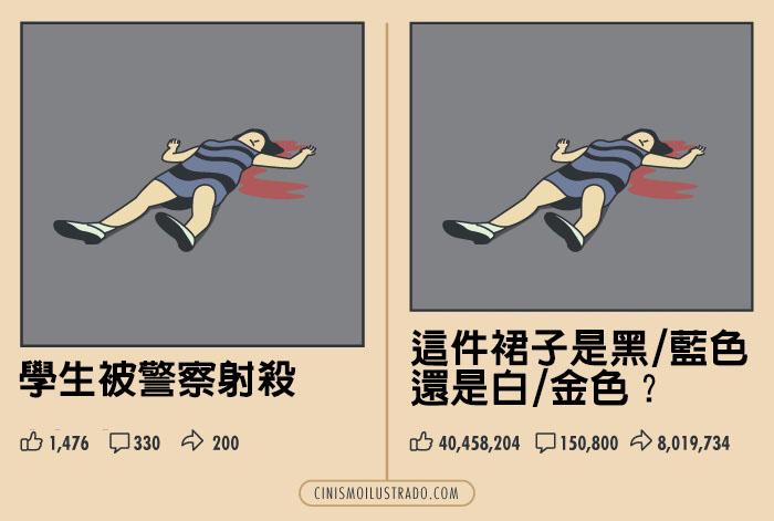cynical-comics-illustrations-cinismoilustrado-49__700