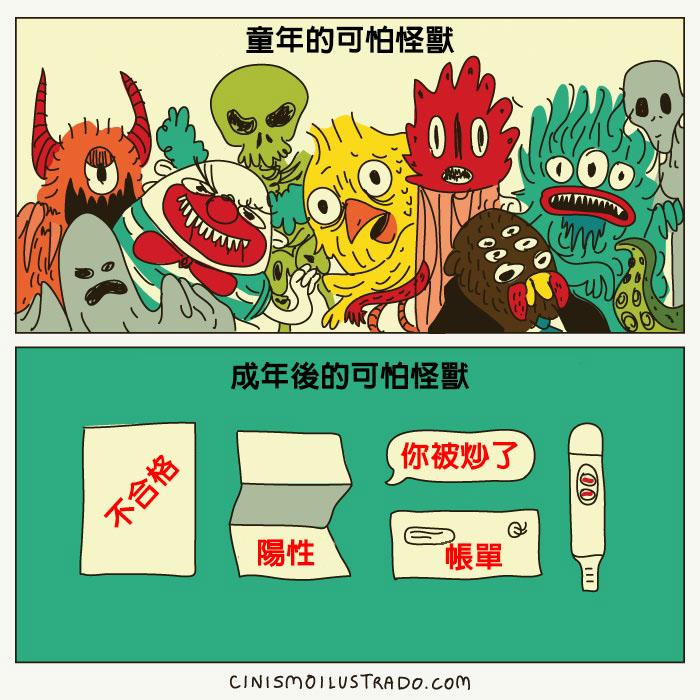 cynical-comics-illustrations-cinismoilustrado-50__700