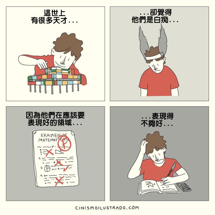 cynical-comics-illustrations-cinismoilustrado-51__700