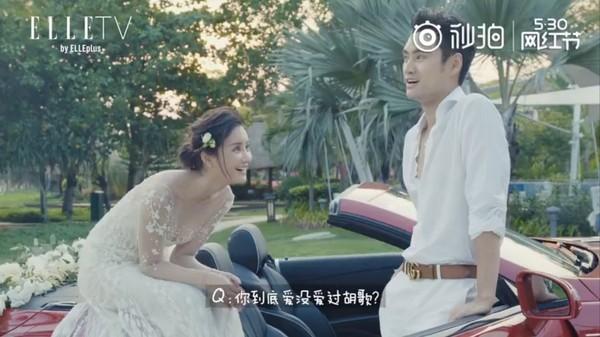 胡歌的死黨袁弘剛結婚有人問到「胡歌和女友落水先救誰」,答案真的太曖昧了!