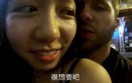 外國人怎麼看台灣女生?「噁心但肉體迷人」。