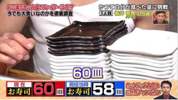 日本大胃王始祖曾經最高紀錄「一次吃下6公斤」 18年後心酸現狀曝光