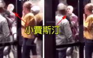 小賈斯汀被拍到在旅館門口跟人爭執,他先揮出一拳後,下一秒就看到他在地被人狂扁!
