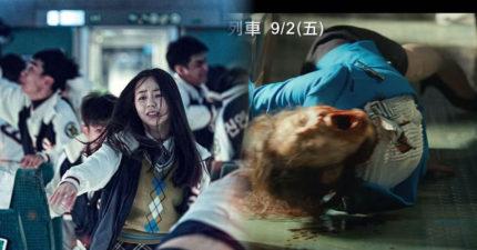 今年坎城影展一部南韓電影《屍速列車》造成了大轟動 (內有預告片)!首映後已經很多外國電影公司在搶談翻拍了!