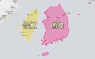14張「會讓你發現你一輩子都被地球給騙慘」的真實土地大小圖。當把台灣跟日本比時...原來台灣一點都不小!