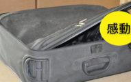 他偷偷拉著行李箱進加護病房看妻子怕被人發現但被護士發現,但一看「大彈開的行李箱」就忍不住流淚相信真愛了...