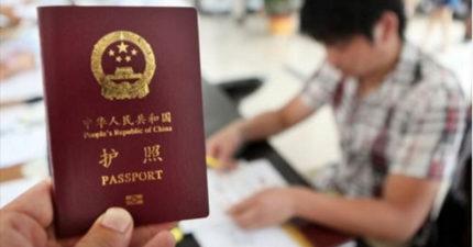 中國遊客到越南旅遊時,海關直接在護照裡面寫「F*ck You」。寫的位置可能會引起戰爭了吧...