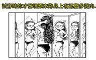 6件只有女生才會懂「買內衣遇到的鳥事」,#4就是大胸部女生最痛恨的事!