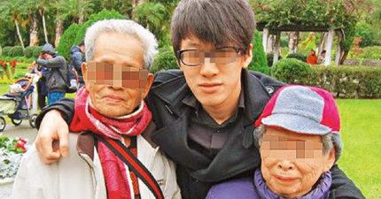 屏東孝子持利剪殺爸爸,奶奶居然說:「我的孫子是好人」!