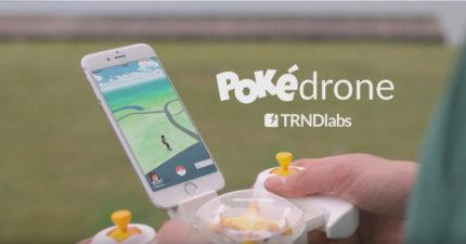 這個遙控器看起來很普通,但啟用之後玩Pokemon Go作弊到就算最稀有的神奇寶貝也可以輕鬆抓到!
