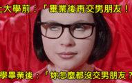 20句有台灣媽媽的人已經聽到耳朵快變成石頭的「爆煩經典口頭禪」!#4讓很多男生都會想失憶...