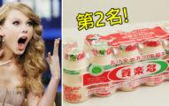 「台灣人從小喝到大」的最愛飲料排行大公開!可樂居然才排第4名?!