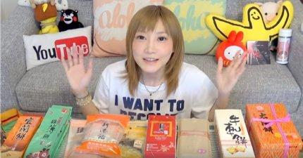 日本正妹大胃王這次要挑戰的是由粉絲寄來的眾多台灣名產,她認為最特別的讓我也很驚喜!