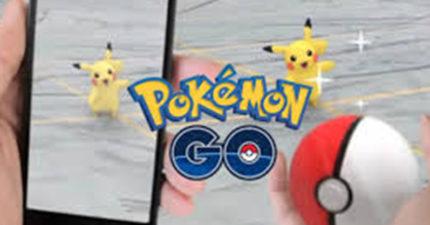 有消息指出Pokémon Go很有可能在24小時後就要開通亞洲囉!