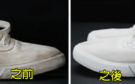 每次都覺得洗鞋很麻煩最後就變好髒,終於知道這密法「5個簡單步驟」就可以讓舊鞋變新鞋喔!