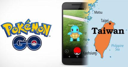 Pokemon Go終於在台灣推出了!現在下載量已經瘋狂飆升了!「內有下載連結」和戰略教學!
