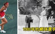 11張「奧運今昔對比」讓你發現人類真的蛻變太多了!1980年奧運吉祥物真的不是恐怖片產物嗎...