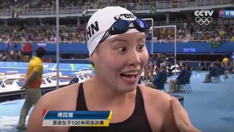 中國20歲女泳將得知自己「用了洪荒之力」破紀錄後,接下來臉部表情就讓她剎那成為全世界最有名的奧運明星了!