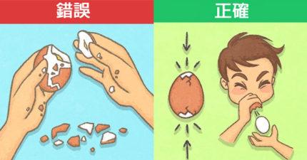 11個能省下超多時間的「高效率生活小撇步」 石榴再也不會挖不乾淨!