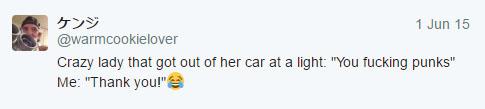 這名男性發推特說要殺室友後「2天後真的動手」。翻他的推特才發現「一定要追蹤室友」的恐怖原因...