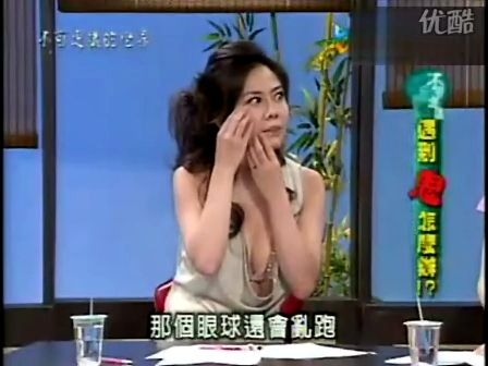 6個痛哭已經看不到的「台灣經典靈異節目」 當年澎恰恰被附身那集找到了!