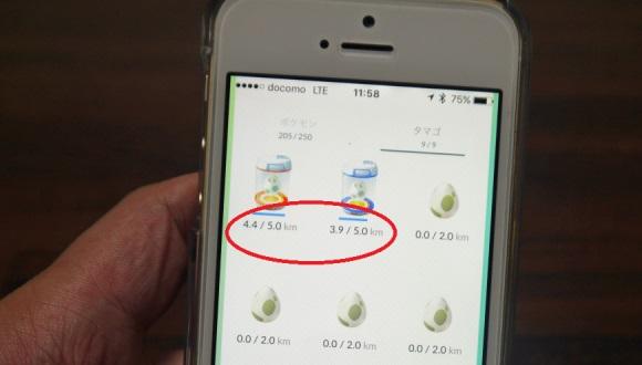 日本玩家發現了Pokemon GO不用出門就能孵蛋的「最速作弊方法」!首先你要有這個色色的道具...