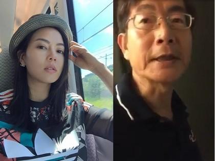 劉香慈出手闊氣送高級BMW給爸爸當父親節禮物,沒想到老爸竟回「你去租車幹嘛?」