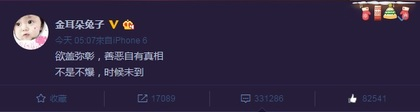 中國男星「寶寶」王寶強離婚了!跟經紀人出軌,這張當場捉姦照片「老婆連衣服都還沒穿好」!
