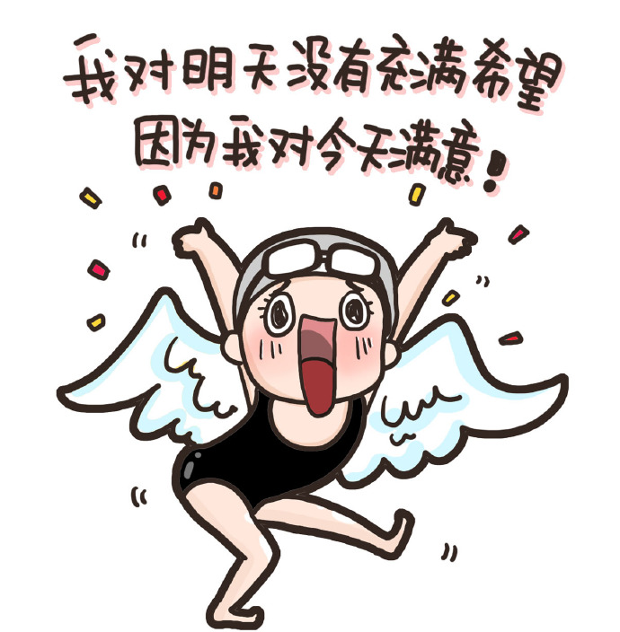 fuyuanhui_16.jpg