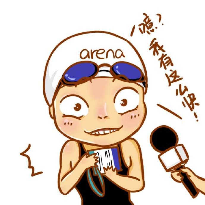 fuyuanhui_3.jpg