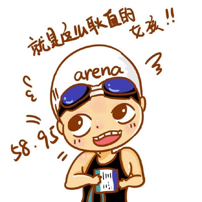fuyuanhui_6.jpg