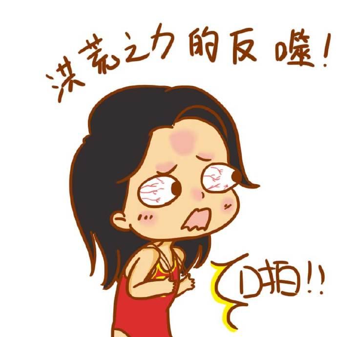fuyuanhui_9.jpg