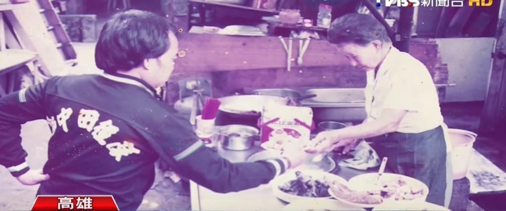 這位當年曾陪掉7棟房子還堅持10元自助餐的「活菩薩阿嬤」96歲去世,讓受照顧的千人來陪同送行...