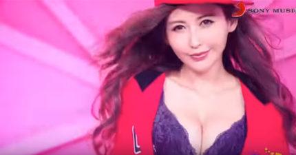 蝴蝶姐姐進化成「台灣泫雅後」的最新MV!看到2:20的胸口特寫,會讓人鼻血直流...