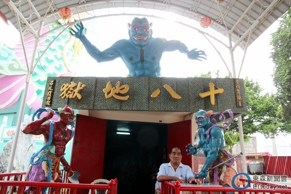 台南的「十八層地府逼真鬼屋」會把你嚇爆!連最不恐怖的「躺血水」保證讓你哭著出來