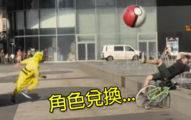 整天被抓的神奇寶貝終於決定要報仇了!看到他們拿寶貝球砸人的那一刻才發現自己有多壞...