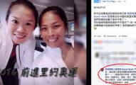 莊佳容無法參與奧運在臉書上訴苦網友就罵說「沒搭到便車」,但謝淑薇的留言讓人看到真正國手的大器!
