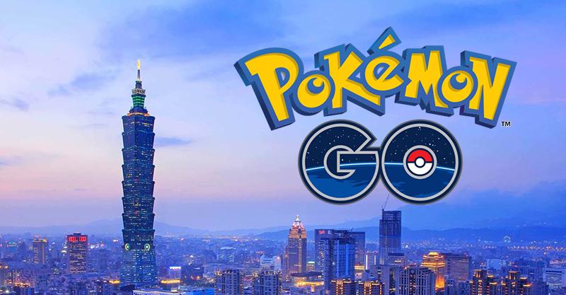 Pokemon Go的執行長在網路上PO文用繁體中文歡迎台灣,沒想到卻被中國網友罵爆了...