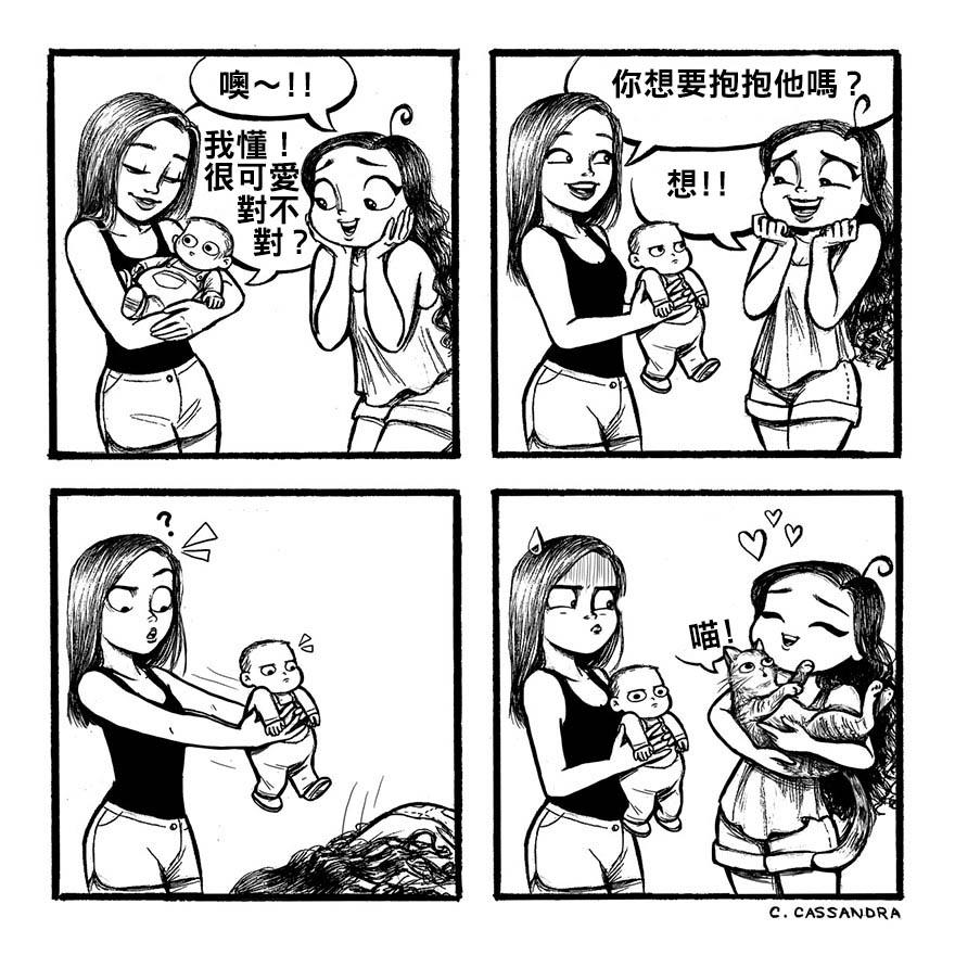 women-everyday-problems-comics-cassandra-calin-19-57a194d74cd9d__880